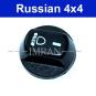 Stellknopf Weiteneinstellung/ Leuchtweitenregulierung Lada Niva 21213, 21214, 21215