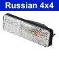 Standlicht  mit Blinker Weiß für Lada 2103, 2106 und Lada Niva, Links, 2106-3712011