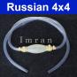 Benzinschlauch mit Pumpe/ Pumpball, zum Entleeren des Benzintanks, 1,58cm