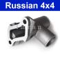 Stutzen, T-Stück, verteiler Kühlanlage für Lada 2101-2107, Lada Niva 1600, 2101-1303014