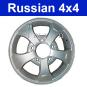 Felge 5J x 16 Grau lackiert Niva, für  schlauchlose Reifen, 21214-3101015