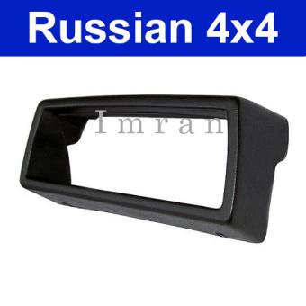 21213 Black Sun Visors With Mirror For Lada Niva 2121