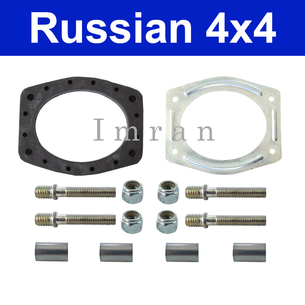Fuel pump with Gasket-Lada Niva 1600//2121 and 2101-2107