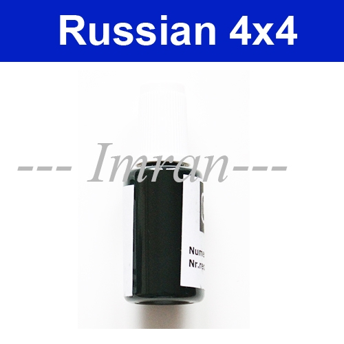 Spare Parts For Lada Niva 4 X 4 Car Color Car Paint Colored