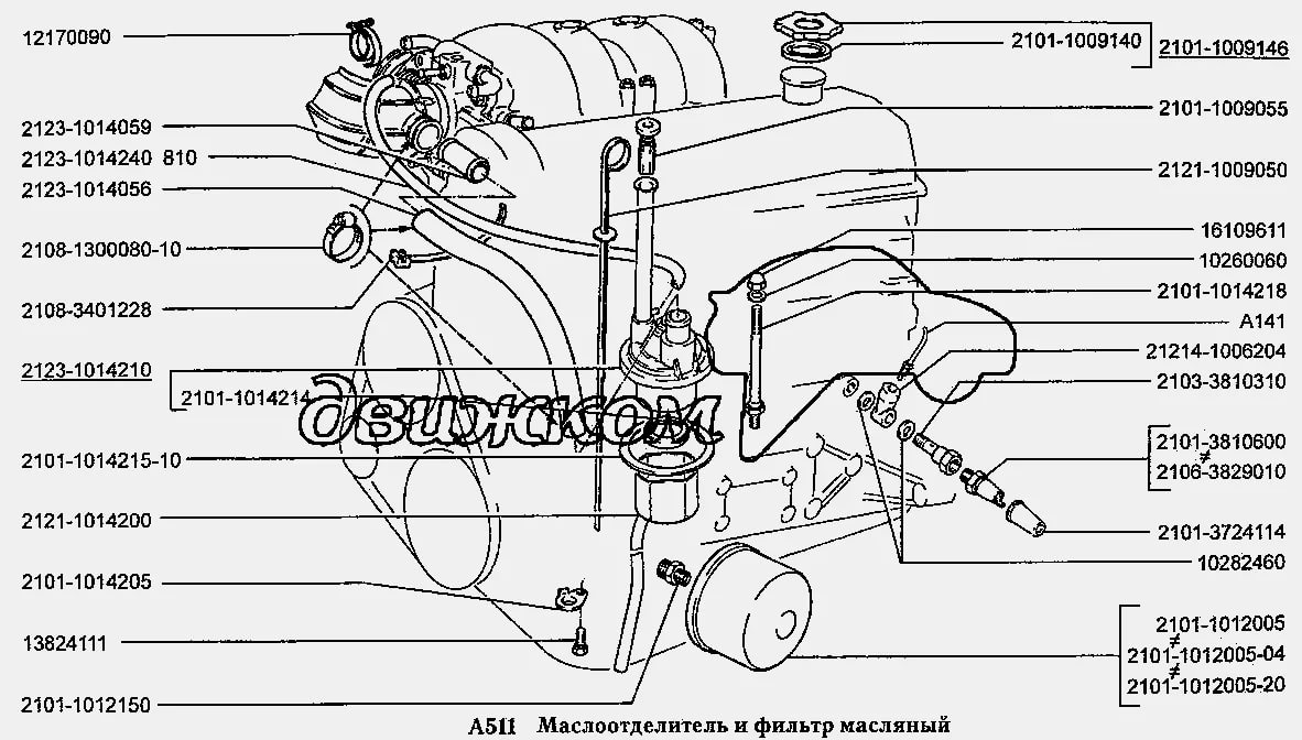 VAZ 2107: ignition installation (manual and diagram). How to set the ignition on VAZ 2107